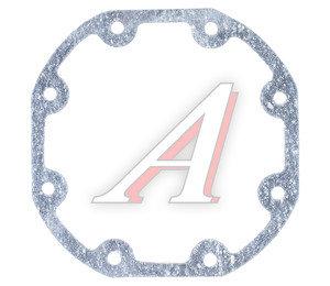 Прокладка МАЗ редуктора заднего моста бортового (143394) 5336-2405078