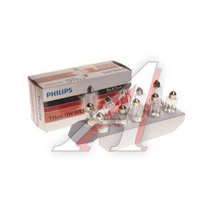 Лампа T15х43 3W SV8.5 24V PHILIPS 13850CP, P-13850