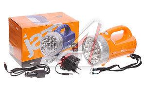 Фонарь-прожектор-светильник 2в1 аккум-ый 19/21 свет-д (пластик), 2 з/у SLA (220V/12V) 6V/4.0Ah JAZZ Accu7-L19/L21, JAZZ way(Аккумуляторные)
