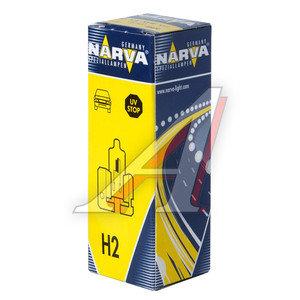 Лампа H2 12Vх55W Х511 NARVA 48420, N-48420