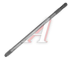 Полуось КАМАЗ-6520,6460 левая длинная 20 шлицев (L=1220мм) (ОАО КАМАЗ) 6520-2403069