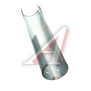 Ограждение МАЗ глушителя верхний выхлоп ОАО МАЗ 544010-1204022, 5440101204022
