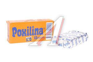 Сварка холодная 70г (клеящая масса) эпоксидная двухкомпонентная Poxilina POXIPOL POXIPOL, GE00231