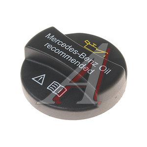 Крышка горловины масляной MERCEDES OE A0000100301