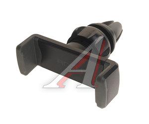 Держатель телефона универсальный до 150мм в вентиляционную решетку Deluxe Vent Edition ROCK Rock Deluxe Vent Edition Black/Grey, 67948