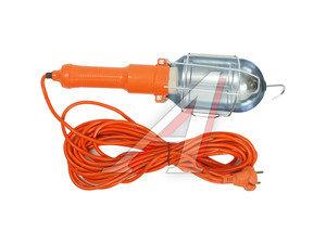 Лампа переносная 220V L=10м Лампа переносная 10м