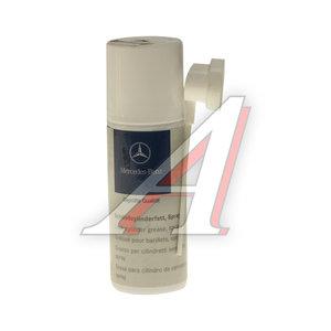 Смазка для замков MERCEDES Lubricant Lock 50мл OE A002989065105