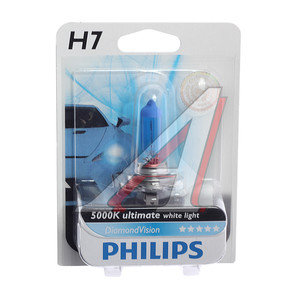 Лампа H7 12V 55W Diamond Vision блистер PHILIPS 12972DVB1, P-12972DVбл, АКГ 12-55 (Н7)
