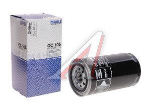 Фильтр масляный VW T4 (90-03),LT28-55 (-96 D/TDI) MAHLE OC105, 074115561