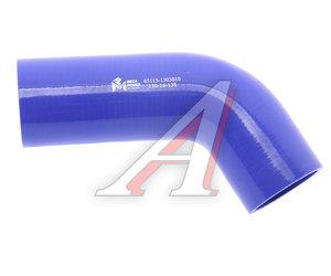 Патрубок КАМАЗ-ЕВРО радиатора верхний синий силикон (L=250мм,d=60) 65115-1303010