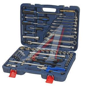Набор инструментов 45 предметов слесарно-монтажный 1/2'' 6-ти гран. (кейс) KORUDA KR-TK45