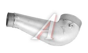 Труба МАЗ фильтра воздушного ОАО МАЗ 543208-1109030, 5432081109030