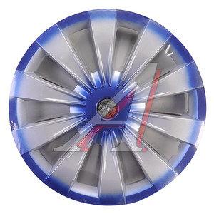 Колпак колеса R-13 декоративный комплект 4шт. ОКТАВА синий ОКТАВА син R-13