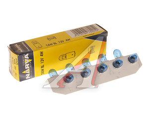 Лампа 12VхT4W (BA9s) RANGE POWER BLUE NARVA 17137, N-17137RPB, А12-4-1