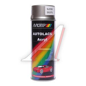 Краска компакт-система аэрозоль 400мл MOTIP MOTIP 55375,