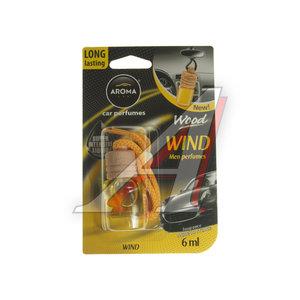 Ароматизатор подвесной жидкостный (ветер) с деревянной крышкой 6мл Car Wood AROMA PH\ Aroma Car Wood, PH\ Aroma Car Wood wind