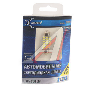 Лампа светодиодная C5W 2.4W SV85-36 12/24V бокс XENITE Xenite S1820, 1009329