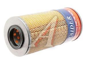 Элемент фильтрующий КАМАЗ-ЕВРО,ЯМЗ масляный (бумага) TSN 7405-1012040 R эфм 295, R эфм 295, 7405.1012040