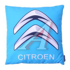 Подушка автомобильная CITROEN (35х35см) антистрессовая голубая MAGIC BALLS CK-00087,