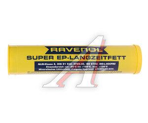 Смазка литиевая SUPER EP пластичная 0.4л RAVENOL RAVENOL EP, 4014835768345