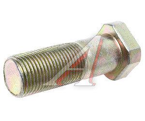 Болт колеса МТЗ переднего (А) 40-3103016А, 40-3104016А, 40-3103016-А