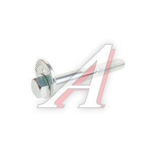 Болт VOLVO S40 сход-развала регулировочный FEBEST 0429-001, 30870532