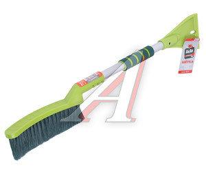 Щетка 63см со скребком салатово-зеленая LI-SA 46435, LS280,