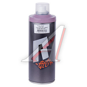 Краска для граффити сиреневый туман 520мл RUSH ART RUSH ART RUA-4009, RUA-4009