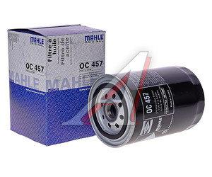 Фильтр масляный VW Passat B5 (-01) (1.9 TDI) AUDI MAHLE OC457, 028115561G