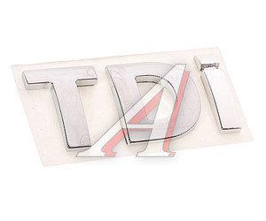 """Наклейка металлическая """"TDI"""" УАЗ-3163 3163-8212506, 3163-00-8212506-00"""