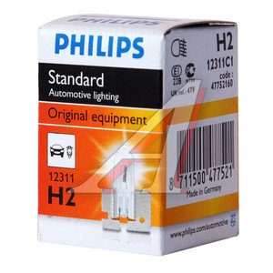 Лампа H2 12V 55W PHILIPS 12311C1, P-12311
