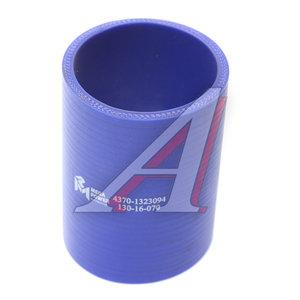 Шланг МАЗ охлаждения наддувного воздуха силикон (L=105мм,d=70мм) 4370-1323094