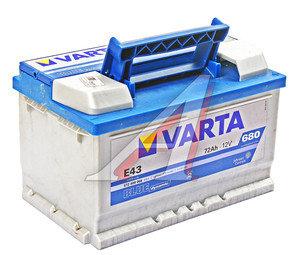 Аккумулятор VARTA Blue Dynamic 72А/ч обратная полярность, низкий 6СТ72 Е43, 572 409 068 313 2,