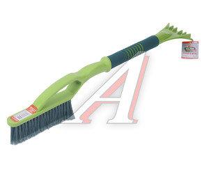 Щетка 67см со скребком салатово-зеленая LI-SA 39899, LS205