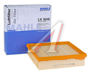 Фильтр воздушный HONDA Civic 4,5 (-01),HR-V,CR-V (99-) MAHLE LX1049, 17220-P2N-E01HE
