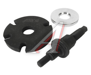 Набор инструментов для снятия и установки сальников фланца вала карданного (VW,AUDI) JTC JTC-1328