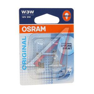 Лампа 12V W3W W2.1x9.5d бесцокольная блистер (2шт.) OSRAM 2821-02B, O-2821-2бл