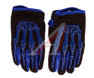 Перчатки мото СКЕЛЕТ синие XL СКЕЛЕТ