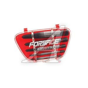 Набор экстракторов резьбы 5 предметов FORSAGE 63005A, FS-63005A,