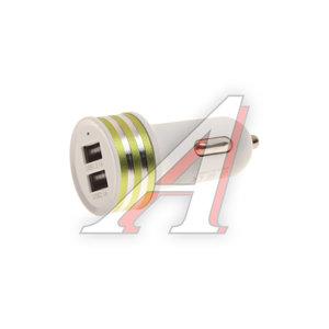 Устройство зарядное в прикуриватель 12-24V 2A 2 USB PRO LEGEND PL9302 ProLegend
