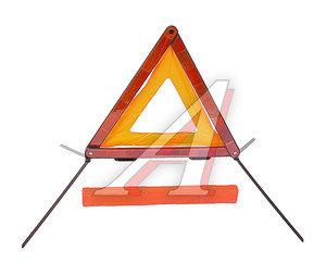 Знак аварийной остановки (Евростандарт) YD-5, 2.02,