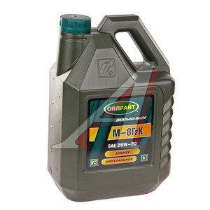 Масло дизельное М8Г2К мин.5л OIL RIGHT OIL RIGHT М8Г2К, 2490,
