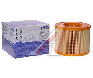 Фильтр воздушный SAAB 9-5 (07-) MAHLE LX986, 55560911
