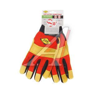 Перчатки кожа спандекс утепленные vibro-PROTECT DDE XL 648-533