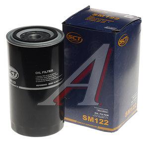 Фильтр масляный ЗИЛ-5301,МАЗ-4370 (дв.ММЗ-260) с гайкой SCT MANNOL SCT SM 122, SM 122