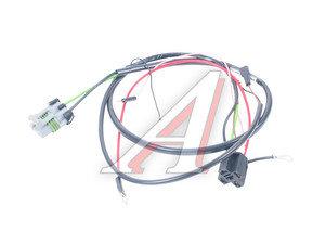 Проводка ГАЗ-3110 жгут электровентилятора (для вентилятора BOSCH 0 130 303 243) 3110-3724318-02, 3110-3724318