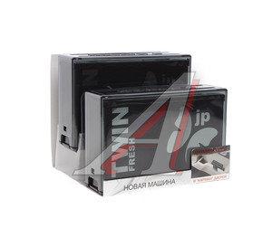 Ароматизатор в карман двери гелевый (новая машина) 2х100г Tween Fresh FKVJP TWNS-72,