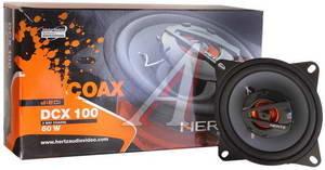 """Колонки коаксиальные 4""""(10см) 60Вт HERTZ DCX 100 Hertz DCX 100"""