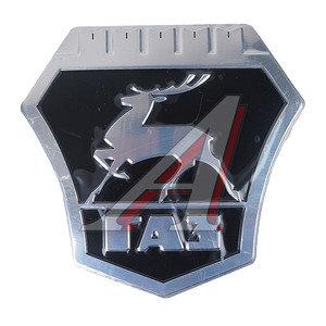Орнамент решетки радиатора ГАЗ-3302,2217 Бизнес (ОАО ГАЗ) 3302-8401384