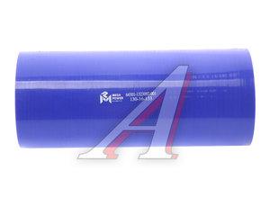 Шланг МАЗ охлаждения наддувного воздуха силикон (L=230мм,d=90мм) 64301-1323092-001, 64301-1323092